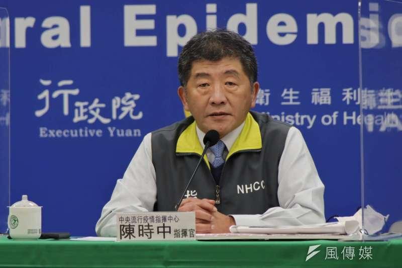 20201222-中央流行疫情指揮中心指揮官陳時中。(中央流行疫情指揮中心提供)