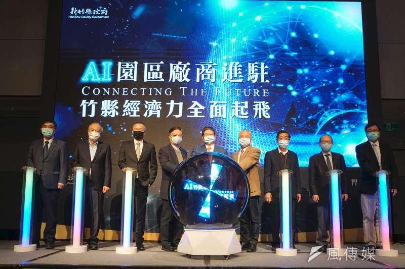 新竹縣長楊文科(中)與縣政顧問宣明智及廠商代表,共同啟動AI招商成果LED開幕球。(圖/方詠騰攝)