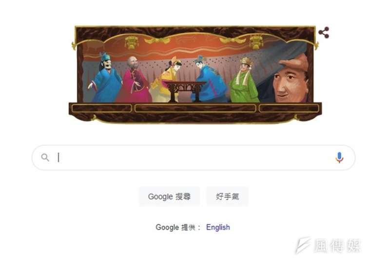 布袋戲大師李天祿110歲冥誕,Google特別紀念。(圖/取自Google網頁)