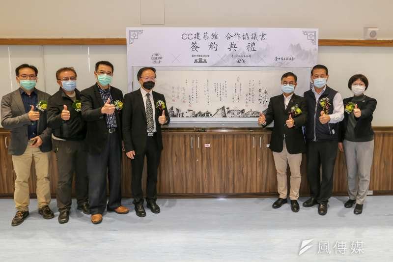 臺中市政府與臺中市建築師公會25日續簽cc建築館合作協議書。(圖/台中市政府提供)