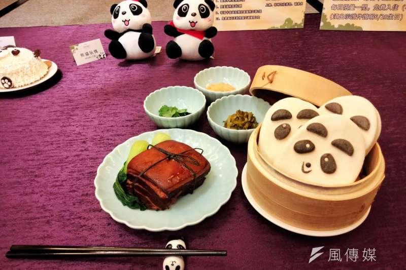 貓熊餐有貓熊嫩東坡肉、貓熊流沙包及熊貓甜湯圓,以及貓熊飯糰等。(林喬慧攝)
