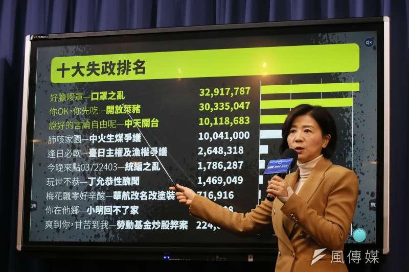 國民黨30日召開「2020民進黨政府十大失政」 記者會,文傳會主委王育敏出席。(柯承惠攝)