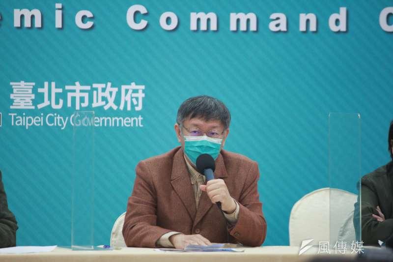 疫情升溫,針對台北燈節是否停辦?台北市長柯文哲19日表示,按照中央原則處理。(資料照,方炳超攝)