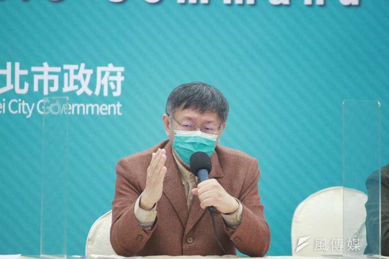 20201231-針對跨年晚會照常舉行,台北市長柯文哲31日舉行記者會說明。(方炳超攝)