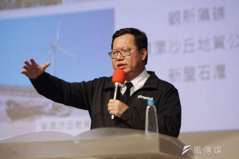 桃園市長鄭文燦親自說明桃園市醫護人員確診後相關箊防疫措施。(資料照,盧逸峰攝)
