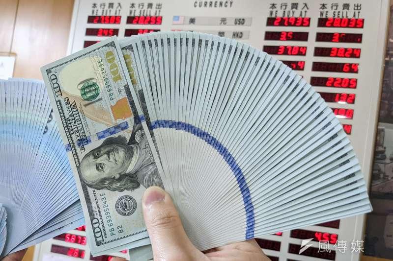 美國財政部表示無足夠證據可以做成台灣操縱匯率的判定。(資料照,顏麟宇攝)