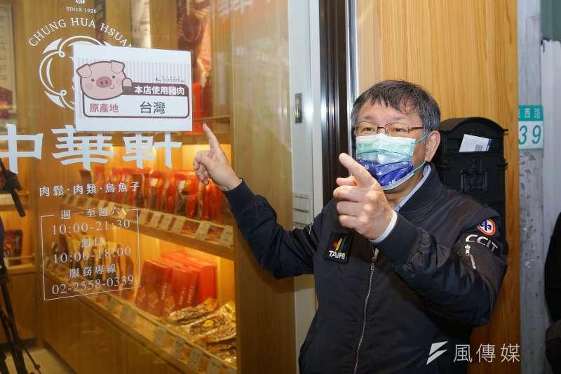 台北市長柯文哲今日中午與前國民黨主席吳敦義午餐,市府發言人表示,這是應朋友邀約。(資料照片,盧逸峰攝)