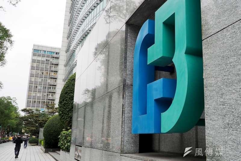 富邦金23日宣布公開收購日盛金股份達53.84%。(資料照,林瑞慶攝)