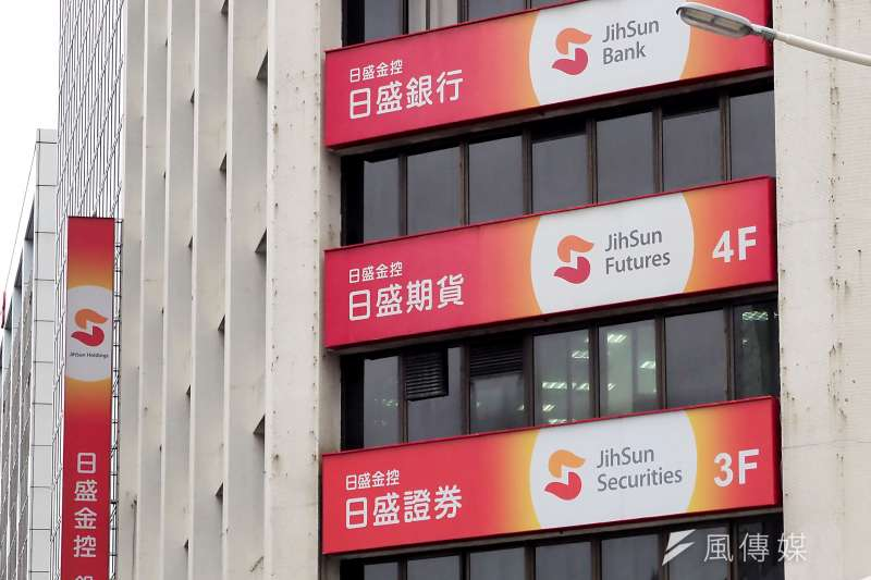 富邦金昨宣布公開收購日盛金股份53.84%,成為國內首樁「金金併」。(林瑞慶攝)