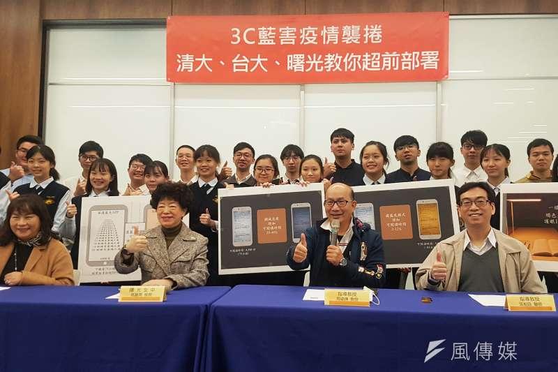 清大、新竹台大分院及曙光女中共同召開記者會,呼籲正視3C藍光對人體所造成的傷害。(圖/方詠騰)