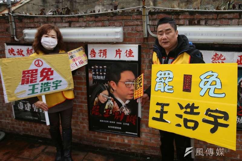 罷免王浩宇總部的志工及各式文宣。(資料照,柯承惠攝)
