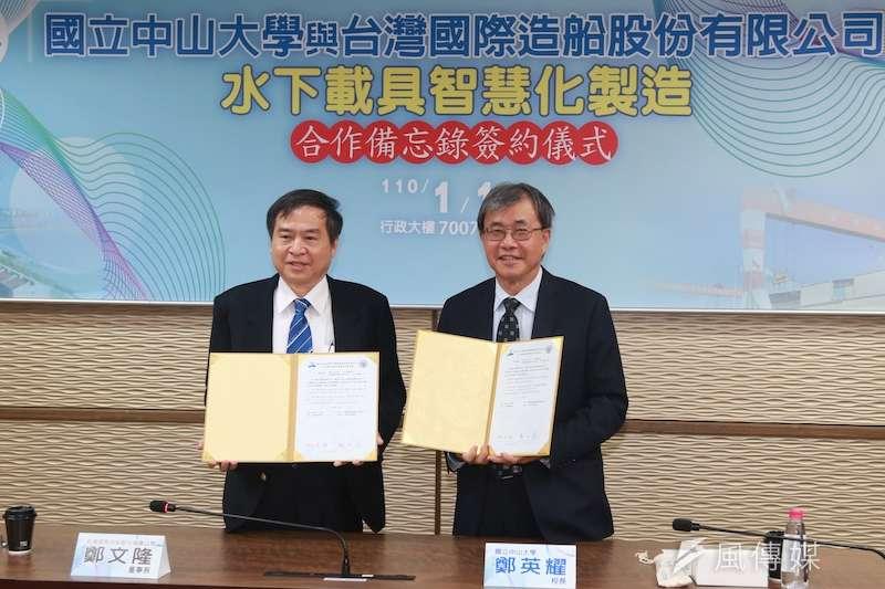 國立中山大學宣示與台灣國際造船股份有限公司結盟,由校長鄭英耀(右)與台船董事長鄭文隆(左)代表簽署合作備忘錄,研製國內水下載具,並攜手培育人才。(圖/徐炳文攝)