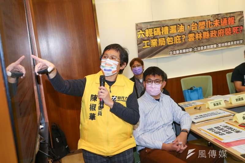 時代力量立委陳椒華可望續任黨主席。(顏麟宇攝)
