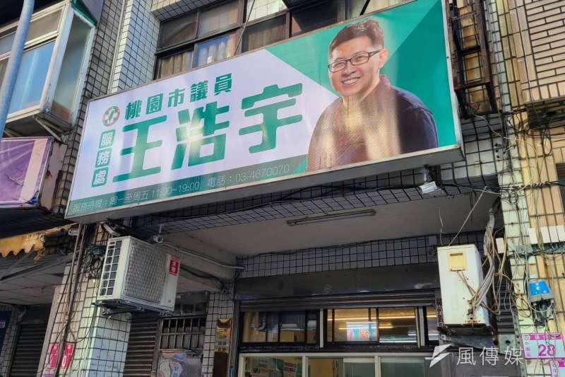 外傳王浩宇被罷免後可能轉戰港湖區,民眾黨發言人陳宥丞17日表示「訝異」,更狠酸「不要小看內湖南港選民的智慧」。(資料照,潘維庭攝)