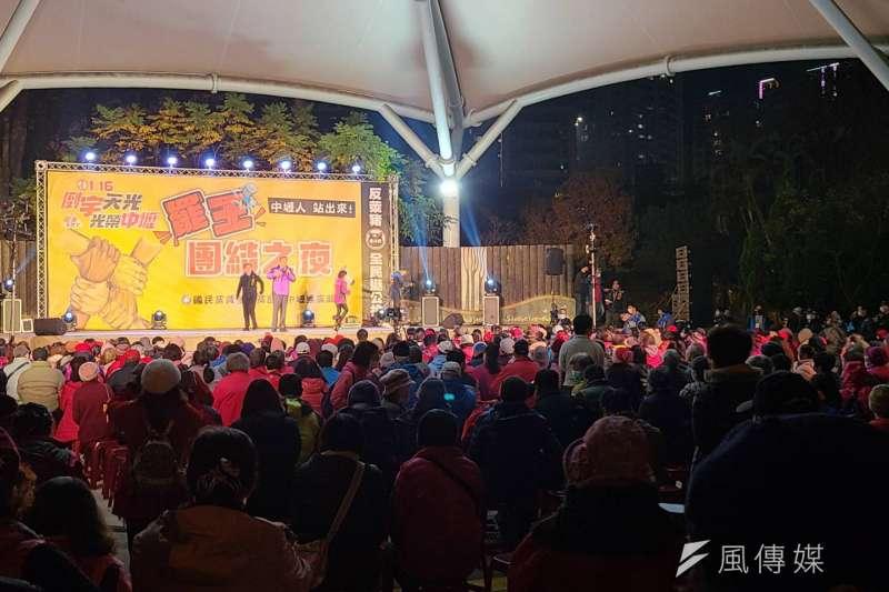20210115-近1千人參加罷免桃園市議員王浩宇選前之夜,晚會因防疫而縮小規模,並採取實名制。(潘維庭攝)