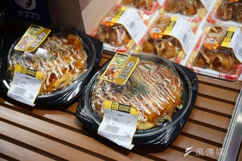 20210118-唐吉軻德西門店18日舉行開幕前記者會,圖為熟食區販售的廣島燒。(盧逸峰攝)