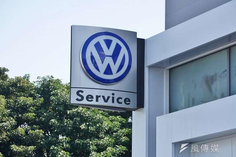 福斯汽車(Volkswagen)。(盧逸峰攝)