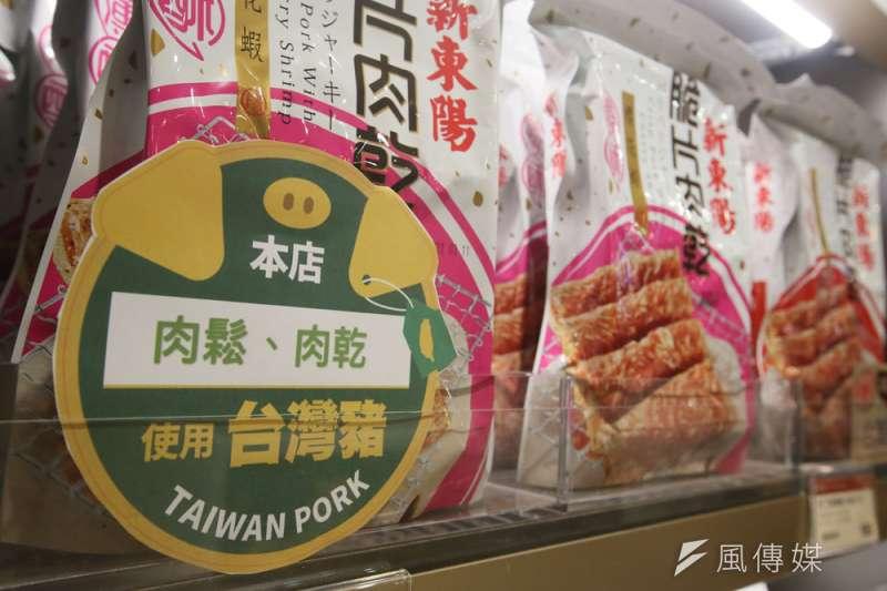為避免掃到反萊豬民意颱風尾,食品廠特別標示使用豬肉產地。(柯承惠攝)