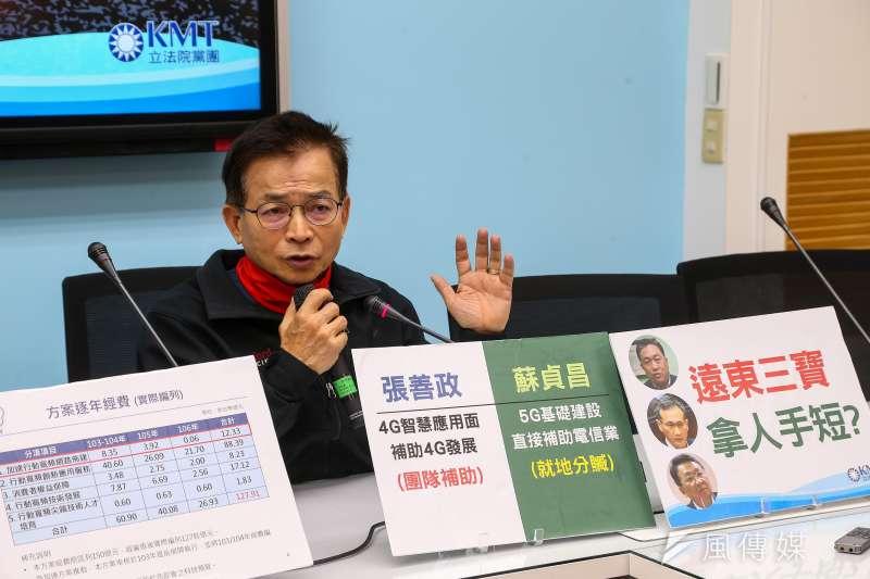 國民黨立委賴士葆針對5G基礎建設直接補助電信業者舉行記者會。(顏麟宇攝)