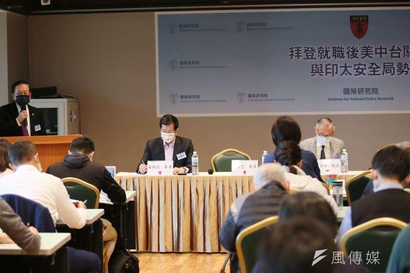 20210121-國策研究院21日舉行「拜登就職後美中台關係 與印太安全局勢」座談會。(柯承惠攝)