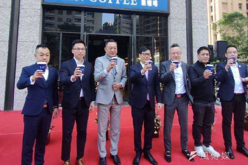 高雄市長陳其邁(左四)也特別受邀親臨,與上揚國際董事長林聰麟(右三)一起喝咖啡慶開幕。(圖/徐炳文攝)