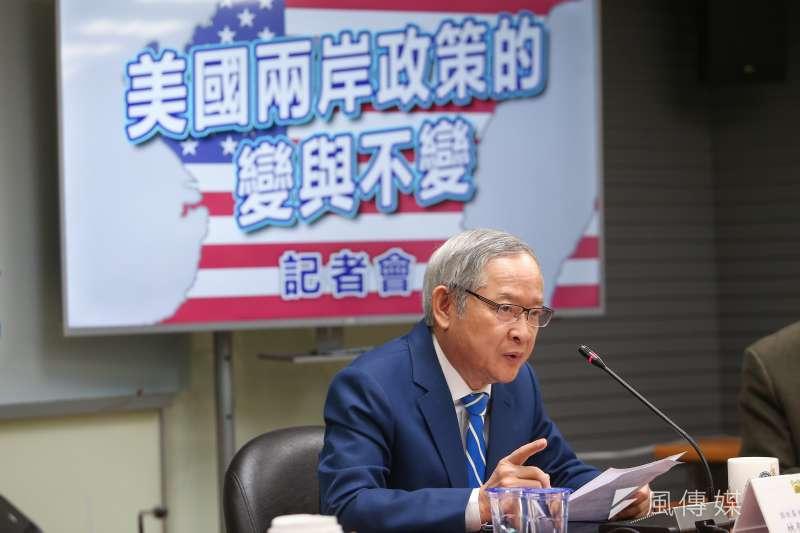 20210122-國政基金會國家安全組召集人林郁方22日召開「美國兩岸政策的變與不變」記者會。(顏麟宇攝)