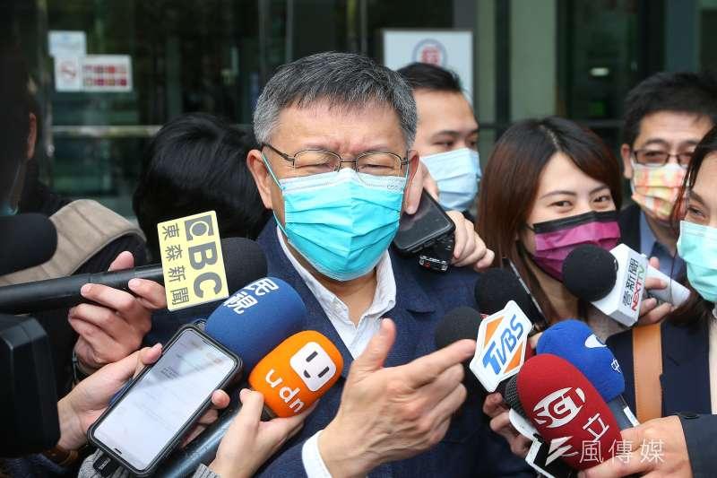 部桃染疫擴大,台北市長柯文哲在臉書發文,呼籲中央流行疫情指揮中心應公布確診者高密度足跡區域。(顏麟宇攝)