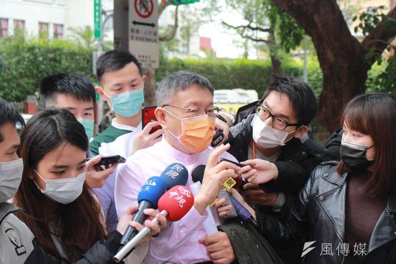 20210127-台北市長柯文哲。(方炳超攝)