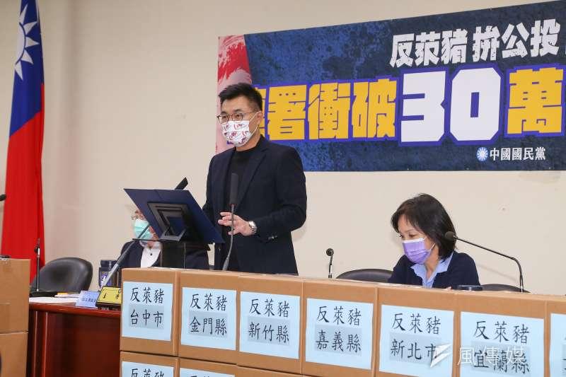 國民黨主席江啟臣1月27日於中常會發表談話,並公布反萊豬及公投綁大選連署已衝破30萬份。(顏麟宇攝)