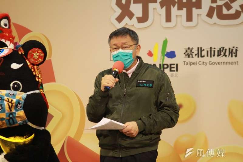 台北市長柯文哲出席國民黨論壇,引發政壇漣漪。(資料照片,方炳超攝)