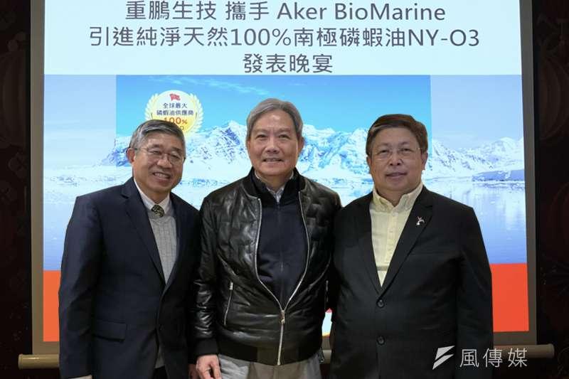 威剛科技董事長陳立白與重鵬生技周康記與Aker 台灣市場醫藥顧問共同為NY-O3 南極磷蝦油發表會站台。(圖/陳又嘉攝)