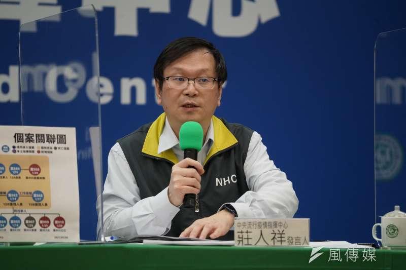中央流行疫情指揮中心發言人莊人祥(見圖)在記者會被問到關於彭博社統計台灣防疫韌性排名下滑一事,他認為1月29日與2月8日出現2個死亡案例,使我國新冠致死率上升,也是影響排名的因素。(資料照,盧逸峰攝)