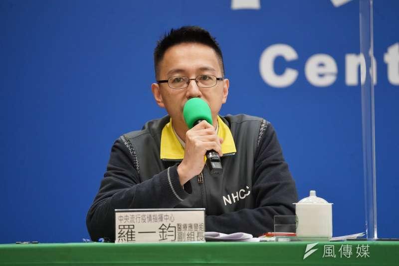 20210130-中央流行疫情指揮中心30日舉行記者會,醫療應變組副組長羅一鈞出席。(盧逸峰攝)