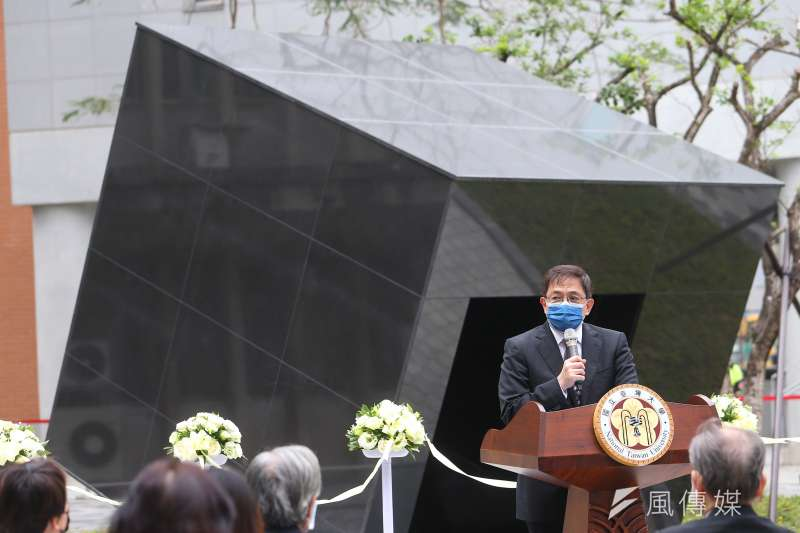 20210202-台大校長管中閔2日出席「陳文成事件紀念廣場」啟用典禮。(顏麟宇攝)