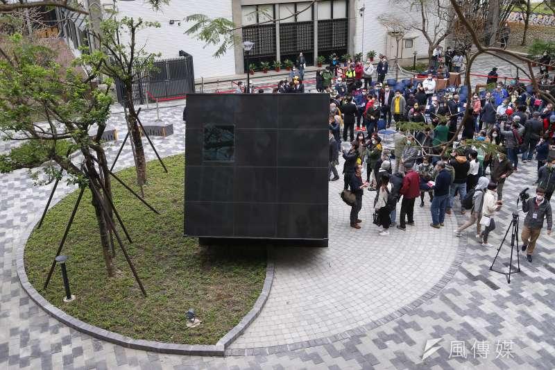 20210202-台大2日舉行「陳文成事件紀念廣場」啟用典禮。(顏麟宇攝)