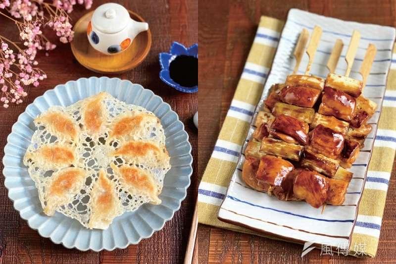 左為冰花煎餃,右為居酒屋風大蔥雞肉串燒。(圖/野人文化提供)