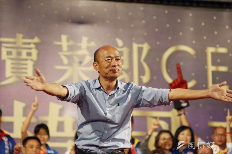 2018年九合一大選,韓國瑜成功翻轉高雄綠地、當選高雄市長,韓流也外溢各縣市,助攻國民黨拿下全台半壁江山。(郭晉瑋攝)