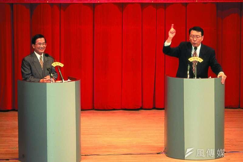 1994年台北市長選舉,陳水扁(左)與趙少康(右)激烈對峙,成為台灣選舉史上經典戰役。 (符鼎偉攝)