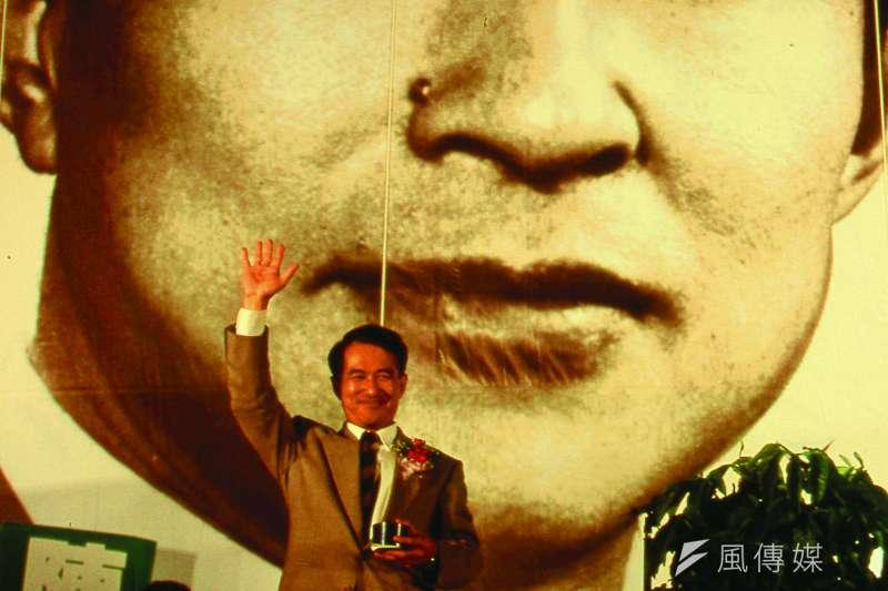 1994年陳定南(1943~2006)代表民進黨參選台灣省長,但以近150萬票敗北。(符鼎偉攝)