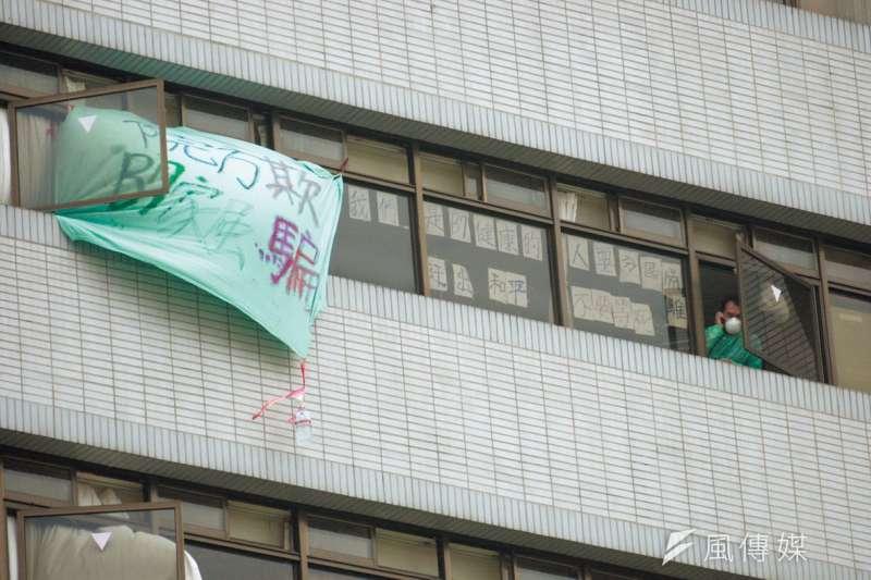 2014年4月24日台北市和平醫院因爆發院內感染遭到政府倉卒封院,院內醫護人員不滿「原地隔離」措施,掛起布條向外界表達心聲。(林瑞慶攝)