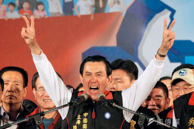 2008年馬英九以超越李登輝1996年得票紀錄當選總統,當選後全力與中國改善關係,開啟兩岸大交流時代,卻也在第二任期引發太陽花學運等反中運動。(吳逸驊攝)