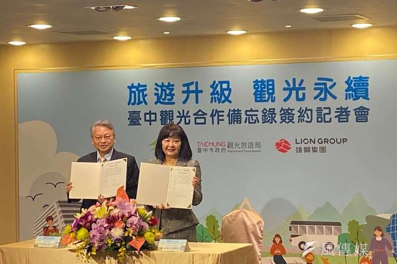 台中市政府跟雄獅集團簽訂觀光合作備忘錄,發展台中市觀光市場。(圖/記者王秀禾攝)