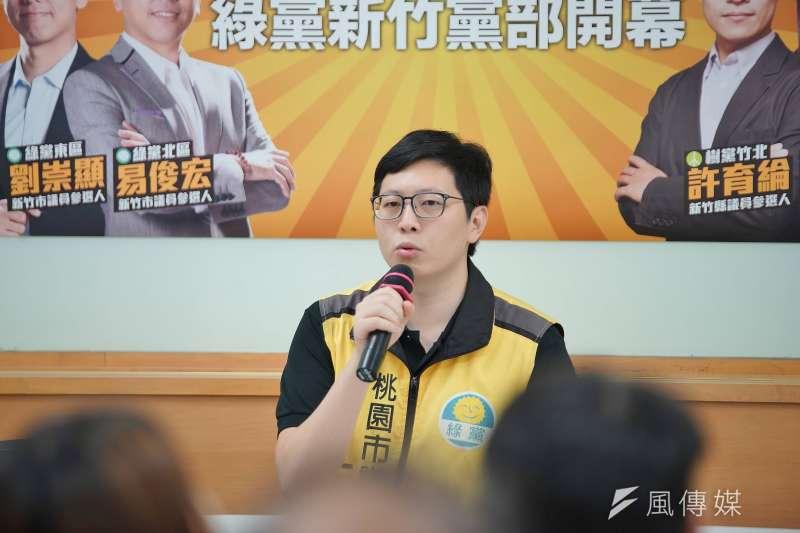 20210208-前桃園市議員王浩宇。(盧逸峰攝)