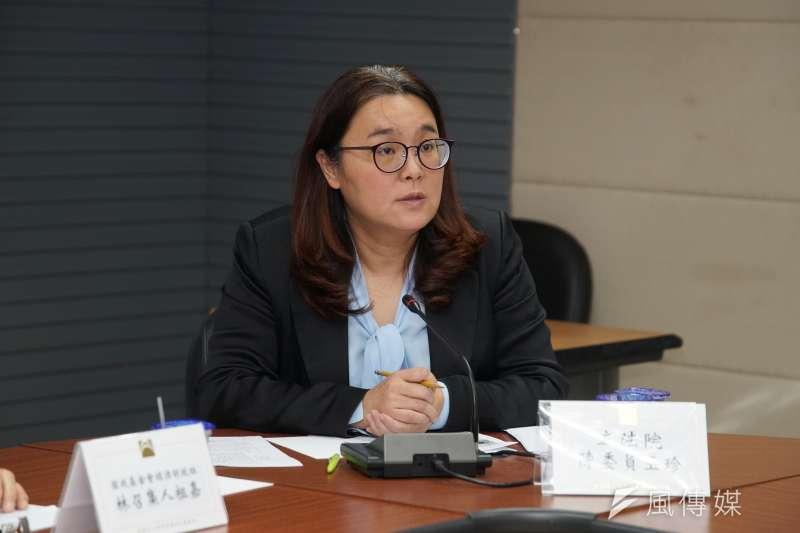 20210209-國家政策研究基金會9日舉行「COVID-19 對台灣經濟衝擊」記者會,立委陳玉珍出席。(盧逸峰攝)
