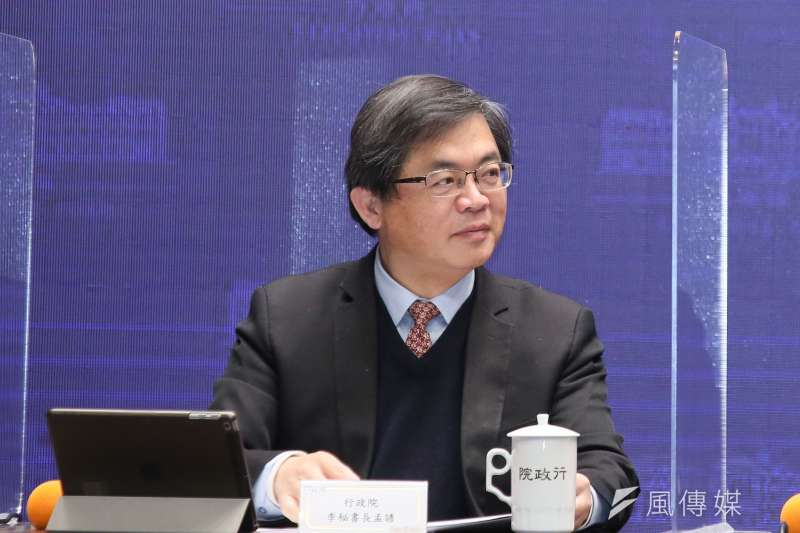 20210218-行政院秘書長李孟諺。(柯承惠攝)