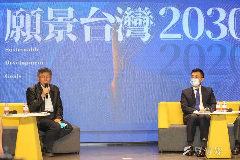 國民黨主席江啟臣(右)、台北市長柯文哲(左)出席「願景臺灣2030」論壇。(顏麟宇攝)