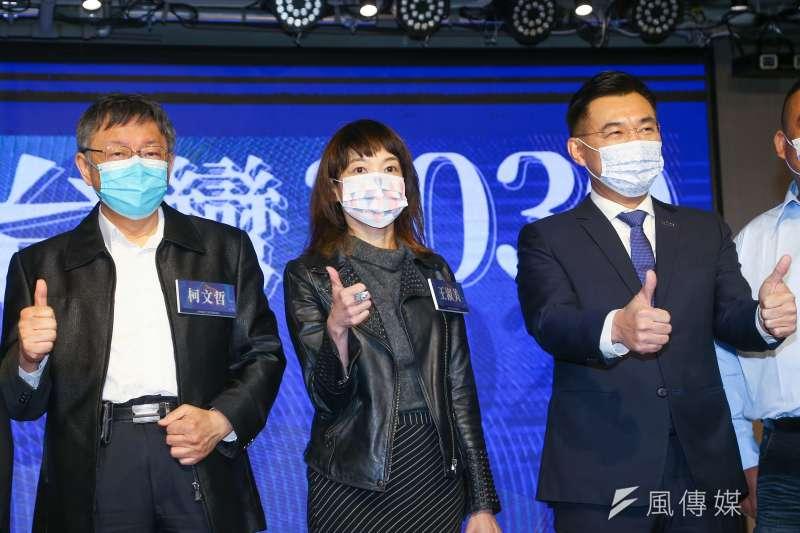 20210224-國民黨主席江啟臣(右)、台北市長柯文哲(左)24日出席「願景臺灣2030」論壇。(顏麟宇攝)
