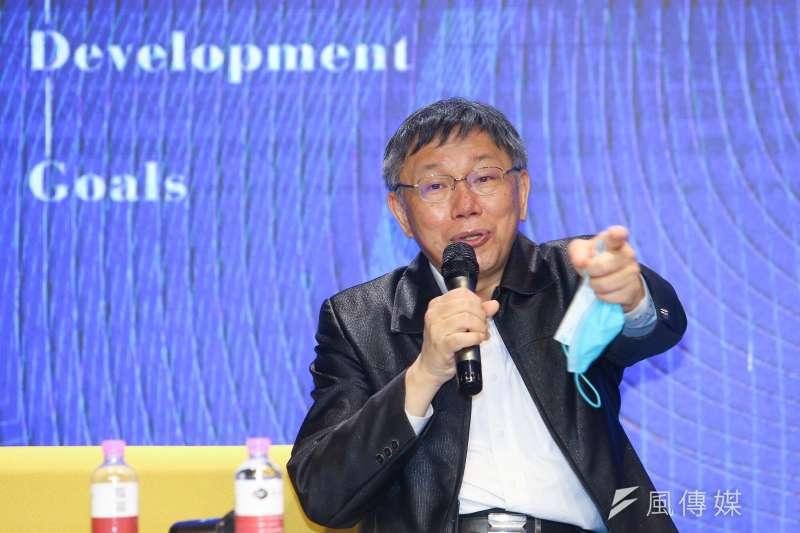 20210224-台北市長柯文哲24日出席「願景臺灣2030」論壇。(顏麟宇攝)