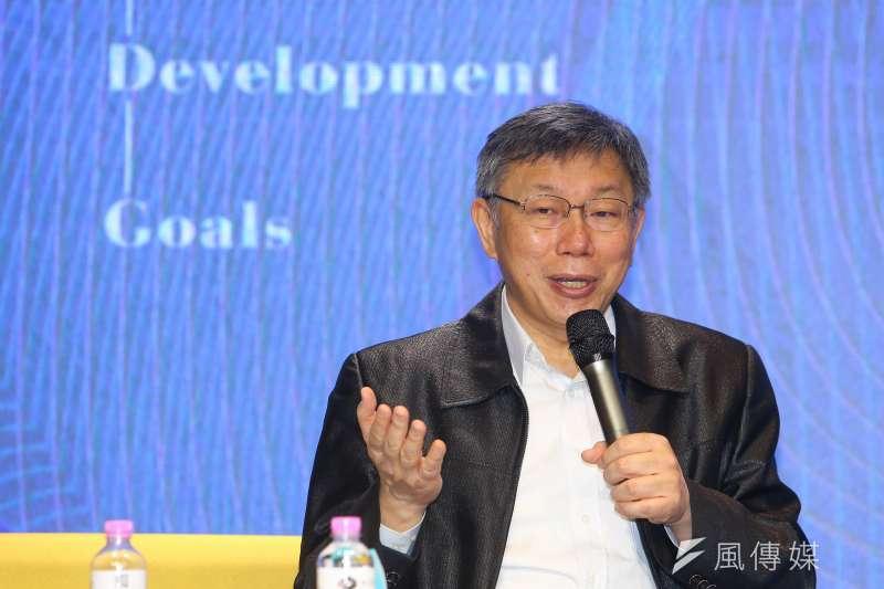 2021022-台北市長柯文哲24日出席「願景臺灣2030」論壇。(顏麟宇攝)