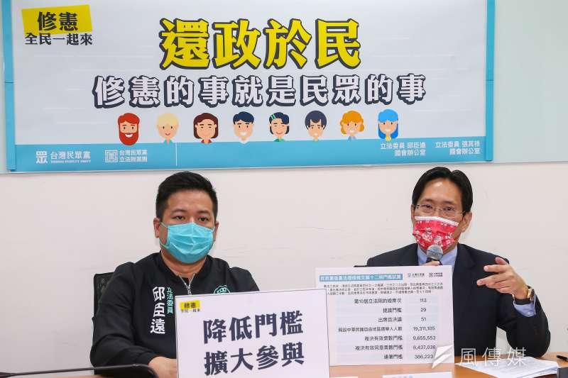 民眾黨立委張其祿(右)、邱臣遠(左)25日召開「還政於民,修憲的事就是民眾的事」記者會。(顏麟宇攝)